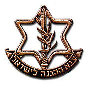 Israeli Defence - Force Logo