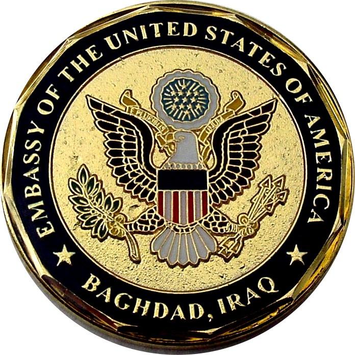 US Embassy - In Iraq