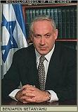 In 2004 on this day the Palestinian Head of State, His Excellency Mohammed Abdel Rahman Abdel Raouf Arafat al-Qudwa al-Husseini died at the Mukataa, his lavish presidential compound on the Central West Bank of the River Jordan.